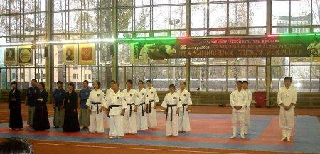 Показательные выступления традиционных корейских боевых искусств
