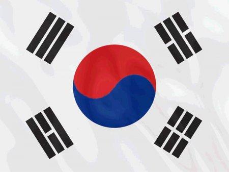 Государственные символы Южной Кореи