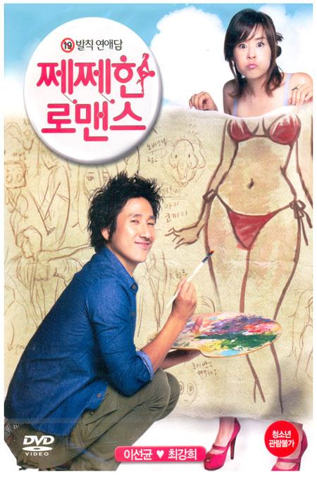 Корейские секс фильм