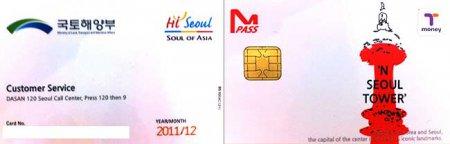 Карта M-PASS в помощь туристу в Корее